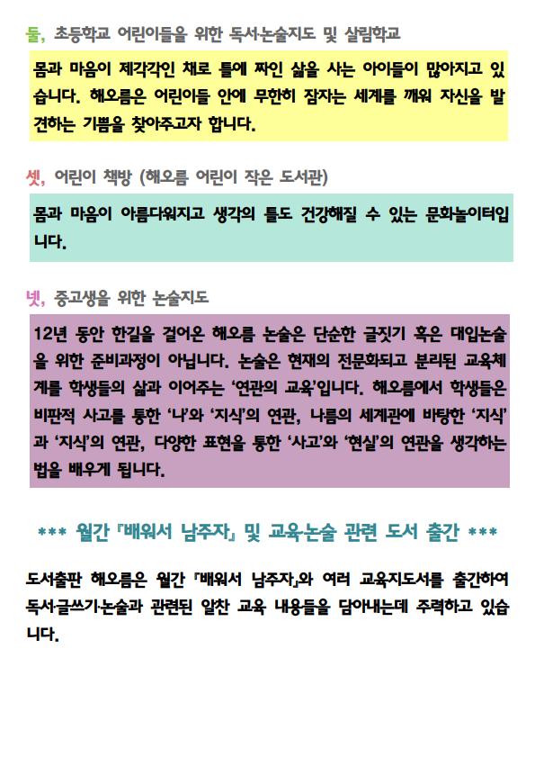 세로연혁2.png