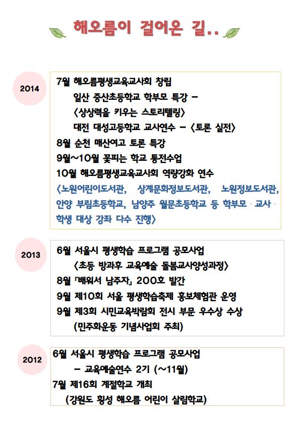 세로연혁3.png
