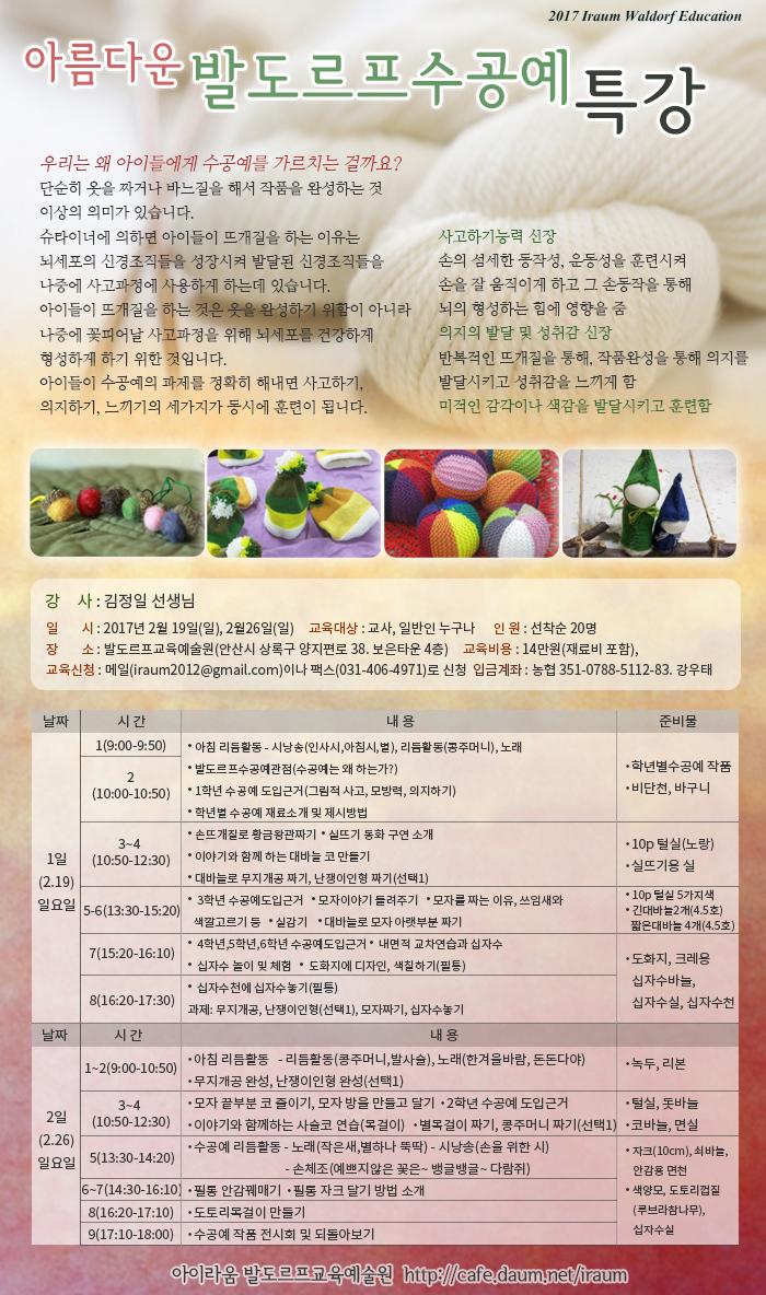 2017-김정일-수공예.jpg