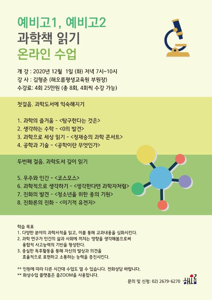 KakaoTalk_20201119_105832244.jpg